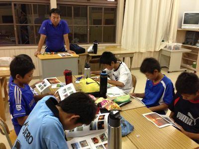 20130827-29里山里海体験29.jpg