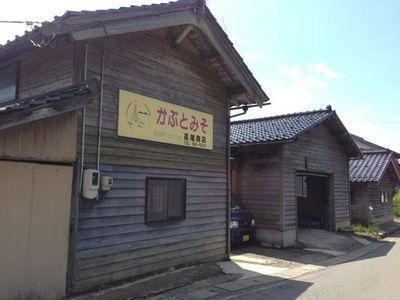 20130828かぶとみそ1.jpg