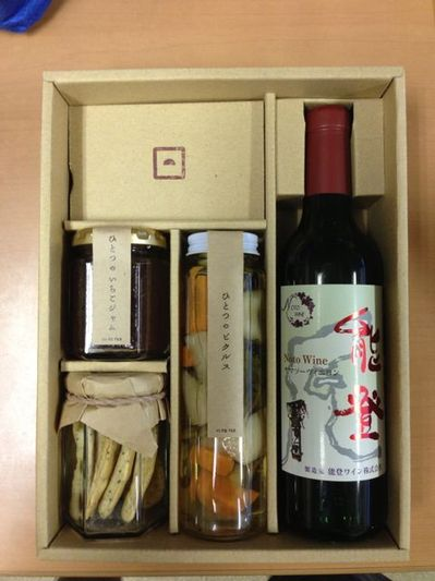 HI TO TSU(wineセット).jpg