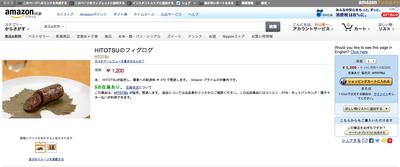 スクリーンショット 2014-03-17 8.47.47.png