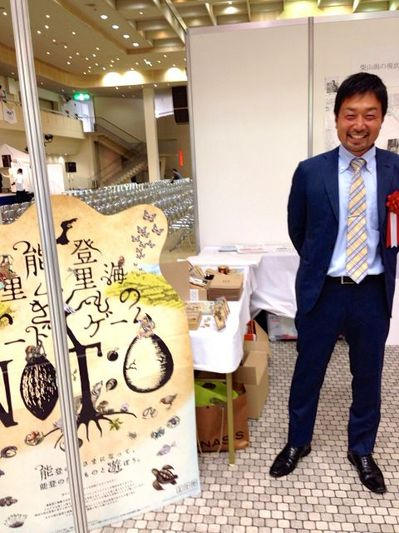 石川TOYP大賞2014(blog2).jpg