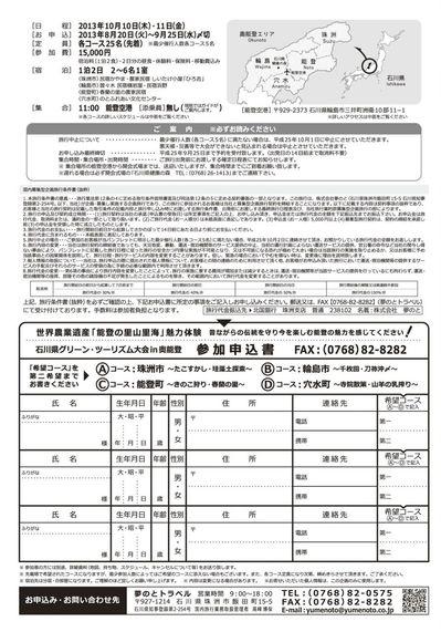 GT130813_2-1.jpg
